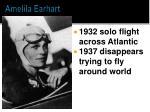 amelila earhart