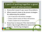 3 parts of putting together a good pool of interventions