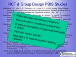 rct group design pbis studies