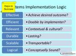 systems implementation logic