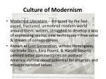 culture of modernism2