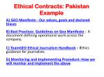 ethical contracts pakistan example