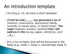 an introduction template