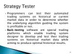 strategy tester