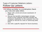 types of customer relations letters follow up letters