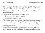 china raw materials1