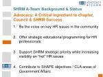 shrm a team background status13