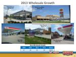 2013 wholesale growth