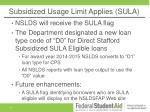 subsidized usage limit applies sula