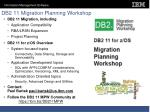 db2 11 migration planning workshop
