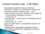 i nvolves inventive step s18 1 b ii