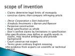 s cope of invention