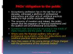 paos obligation to the public