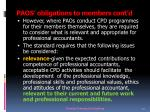 paos obligations to members cont d10