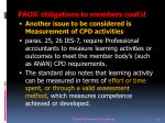 paos obligations to members cont d11