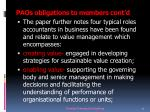 paos obligations to members cont d24