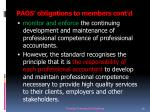 paos obligations to members cont d7
