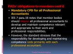 paos obligations to members cont d8