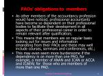 paos obligations to members