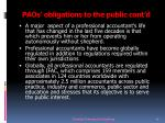 paos obligations to the public cont d