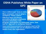 osha publishes white paper on i2p2