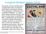 immigrant students needs 1912
