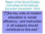 report of the social studies committee of the national education association 1916