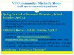 vp community michelle moon email apo oe community@gmail com