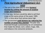 first agricultural adjustment act 1933