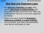 new deal and organized labor3