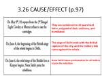 3 26 cause effect p 971