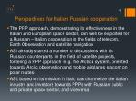 perspectives for italian russian cooperation