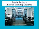 interior design kubrick bookshop beijing