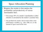 space allocation planning