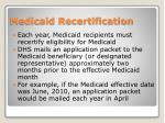 medicaid recertification