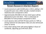retail research market report