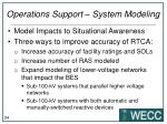 operations support system modeling