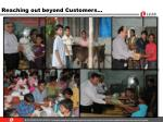 reaching out beyond customers
