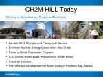 ch2m hill today1