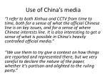 use of china s media