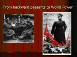 from backward peasants to world power