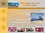 ikea opened the store in rishon lezion
