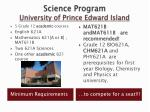 science program university of prince edward island
