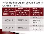 what math program should i take in grade 11 and 12