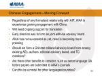 chinese engagement moving forward1