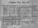 chapter 30 p 161 167