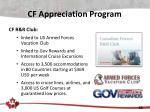 cf appreciation program1