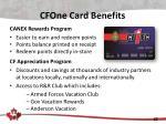 cfone card benefits