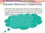 2 theme of transformation dramatic reference subjectivity