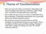 2 theme of transformation